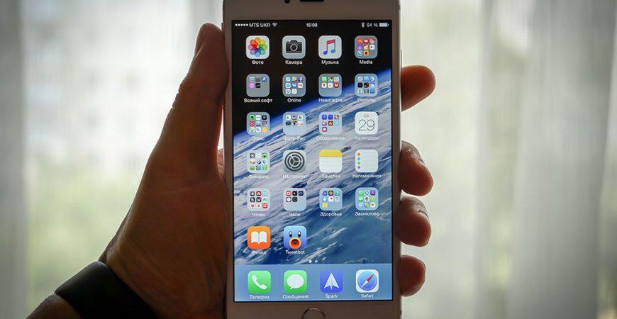 Опыт длительной эксплуатации iPhone 6 Plus. iPad mini больше не нужен