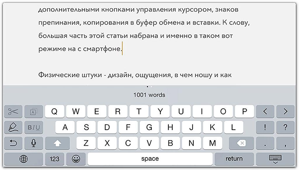 05-iPhone-6-Plus-InUse-BB