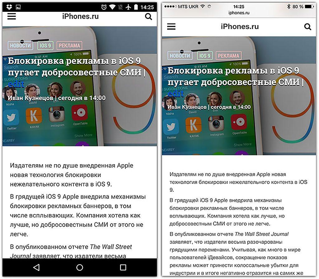 21-iPhone-6-Plus-InUse-BB