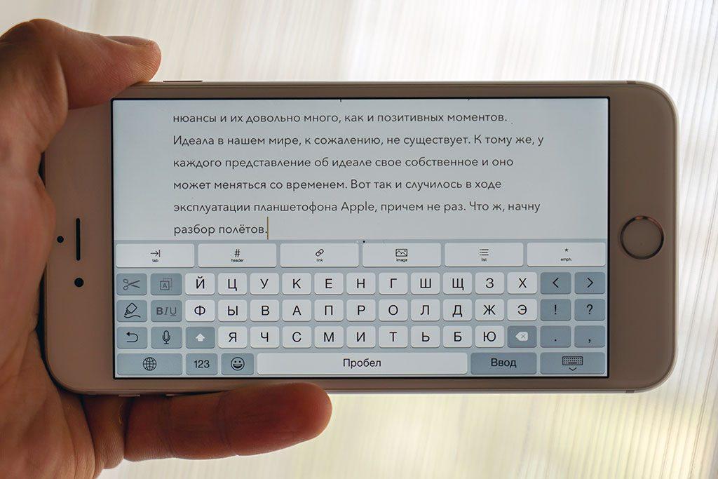 22-iPhone-6-Plus-InUse-BB
