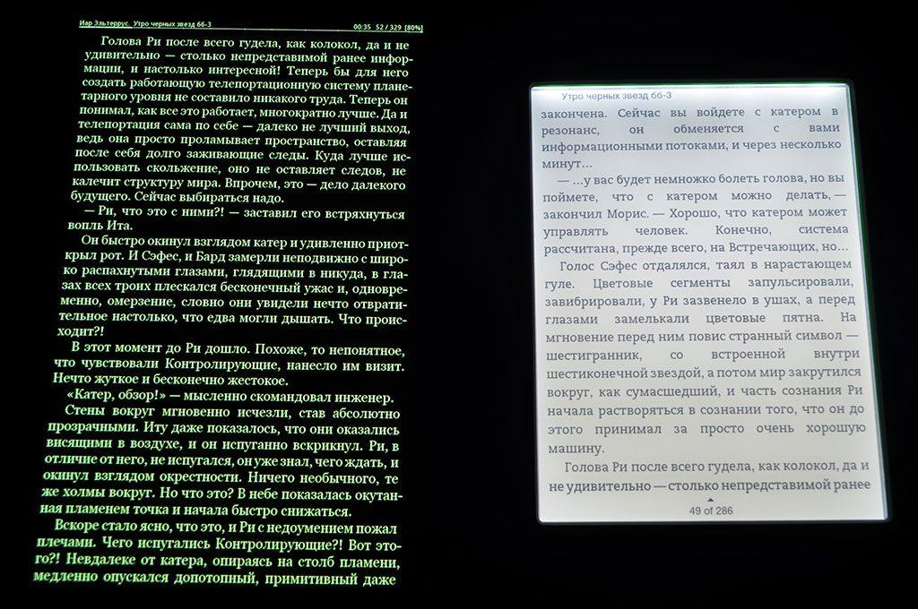 25-iPhone-6-Plus-InUse-BB